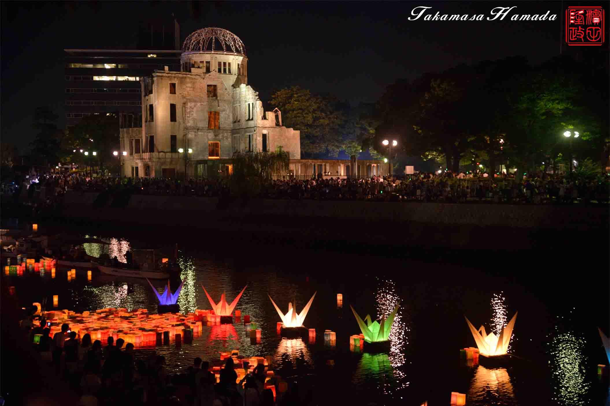 写真・広島